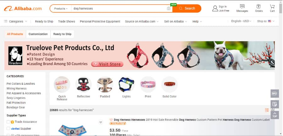 Alibaba search